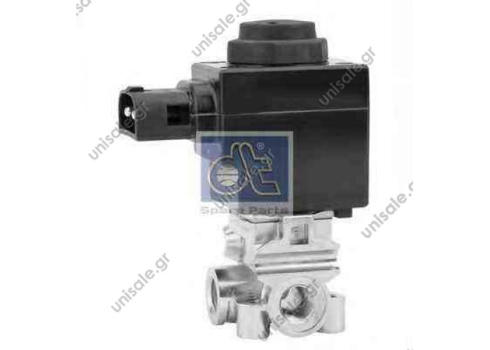 8123029   VOLVO 8123029 ΗΛΕΚΤΟΒΑΛΒΙΔΑ   Solenoid valve replaces IMI Norgren: 0675223  Art. No. 2.14020