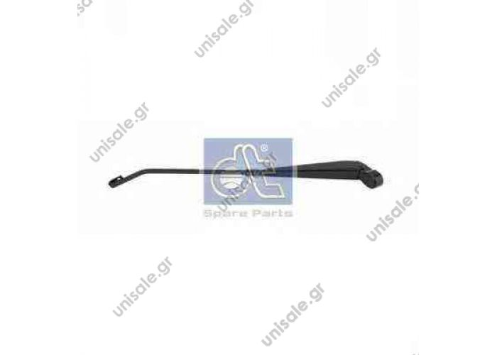 6884558 VOLVO  SWF  ΜΠΡΑΤΣΟ ΚΑΘΑΡΙΣΤΗΡΩΝ   6884558 Wiper Arm, windscreen washer SWF 105814, Wiper Arm, windscreen washer