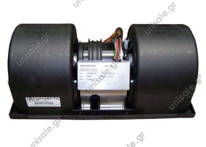20220135  Φυγοκεντρικό ανεμιστήρα    24V / Konvekta με ηλεκτρονικό έλεγχο της ταχύτητας    Evaporator blower > Buses >   Konvekta OE: B11AB1220 - H11002423   H11-002-423; 24V