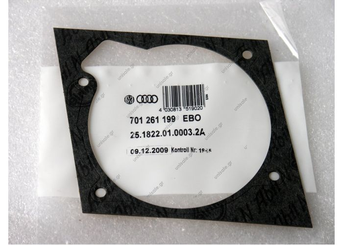 EBERSPACHR 251822010003 D3LC MOTOR GASKET  25.1822.01.00.03 Eberspacher Heater D3LC Motor Gasket | 251822010003
