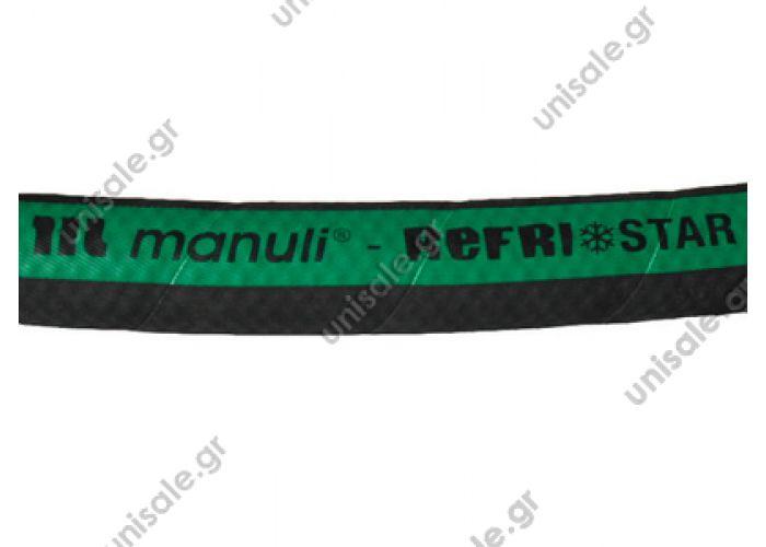 60641109 MANULI REFRISTAR ΣΩΛΗΝΑ R134 Refrigeration hose