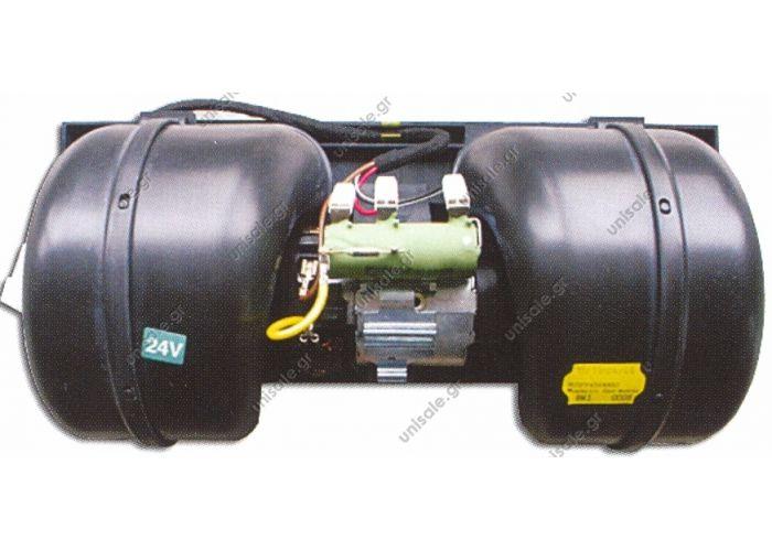 ΜΟΤΕΡ ΚΑΛΟΡΙΦΕΡ DAF XF,95, MAN 362   Fan motor replaces Hella: 8EW 351 024-491 . 5.62002  OE numbers: 1331270 1331271 1672646    BEHR H...8ew009157661 DAF167 2646  HELLA 8EW 351 024-491 BEHR T...03961 BEHR T...9271750002