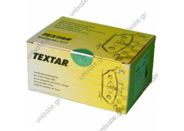 Eμπρόσθια Tακάκια Textar 3C0698151C