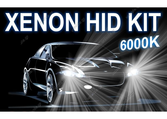 HID Xenon H7 6000K German Technology