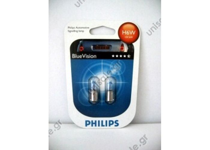 Philips Bluevision H6W