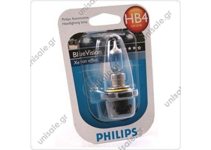 Philips Bluevision HΒ4