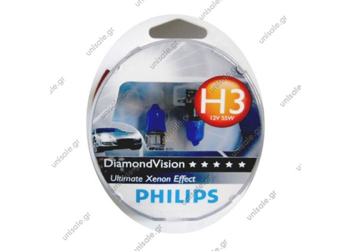 Philips Diamond Vision H3 5000K Xenon Effect