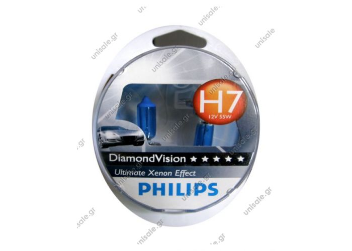 Phillips Diamond Vision H7 -5000K Xenon Effect