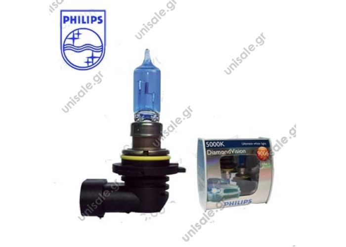 Philips Diamond Vision HB4 9006 Xenon Effect