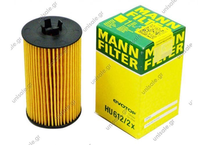 Φίλτρο Λαδιού Mann HU612/2X