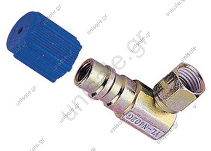 1/4 Adaptor Γωνία 90° Χαμηλής Ορειχάλκινος 40460355C  Retrofit R134a LP adapter [90°] (pack. 5pz) OE: 240403007