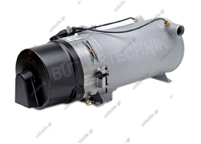 85313B  Webasto  ΚΟΜΠΛΕ ΚΑΥΣΤΗΡΑΣ 24V     Thermo 300 Heater 24v   Θερμαντήρες Νερού 230 / 300 / 350 Webasto Water heater Thermo 300.031 24V Standard Diesel