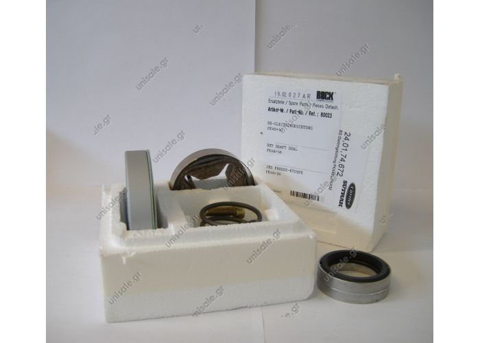 240175105 24.01.75.105  ΣΤΥΠΙΟΘΛΙΠΤΗΣ  BOCK   Shaft Seal Sutrak p/n24.01.74.672    Compressor repair kit Bock FKX 40/50 Producer number: 80023   Kit Floating Ring Seal Bock FKX 40. (80023)   ANGINA COMPRESSOR FK40 / 385-650