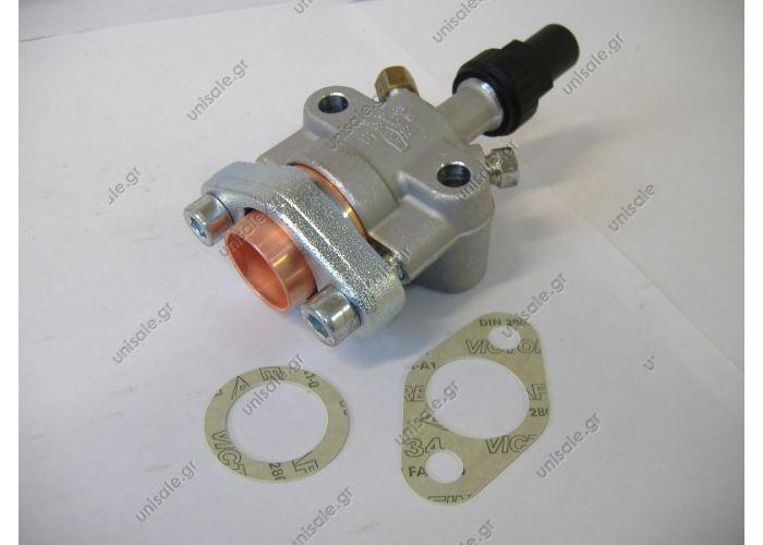 24.01.77.022 Bitzer  ΒΑΛΒΙΔΑ   Service Valve Sutrak p/n 24.01.77.022 sutrak part no 24.01.77.022 bitzer/sutrak compressor shut off valve  Sutrak / Bitzer, shut off valve assy (H13-002-926)
