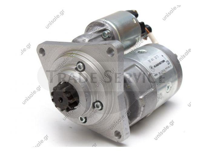 9141317  ΜΙΖΑ  Magneton starter motor  12V 0.8kW z11 (New) LADAVAZ 2108-SAMARA 1.1 BOSCH0001108099, 0986014950   LETRIKA (ISKRA)11131509, 11130593, AZD2106, AZE2512, IS0593  MAGNETI MARELLI943251862, MSR514