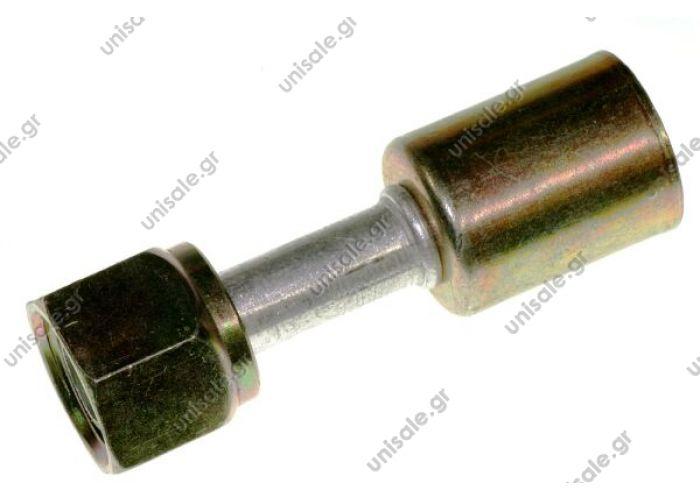 606430636100  ΣΥΝΔΕΣΜΟΣ     ΙΣΙΟΣ    6-8-10-12mm  58.00013   O-ring Ίσιο Θηλυκό με Κιάφιο
