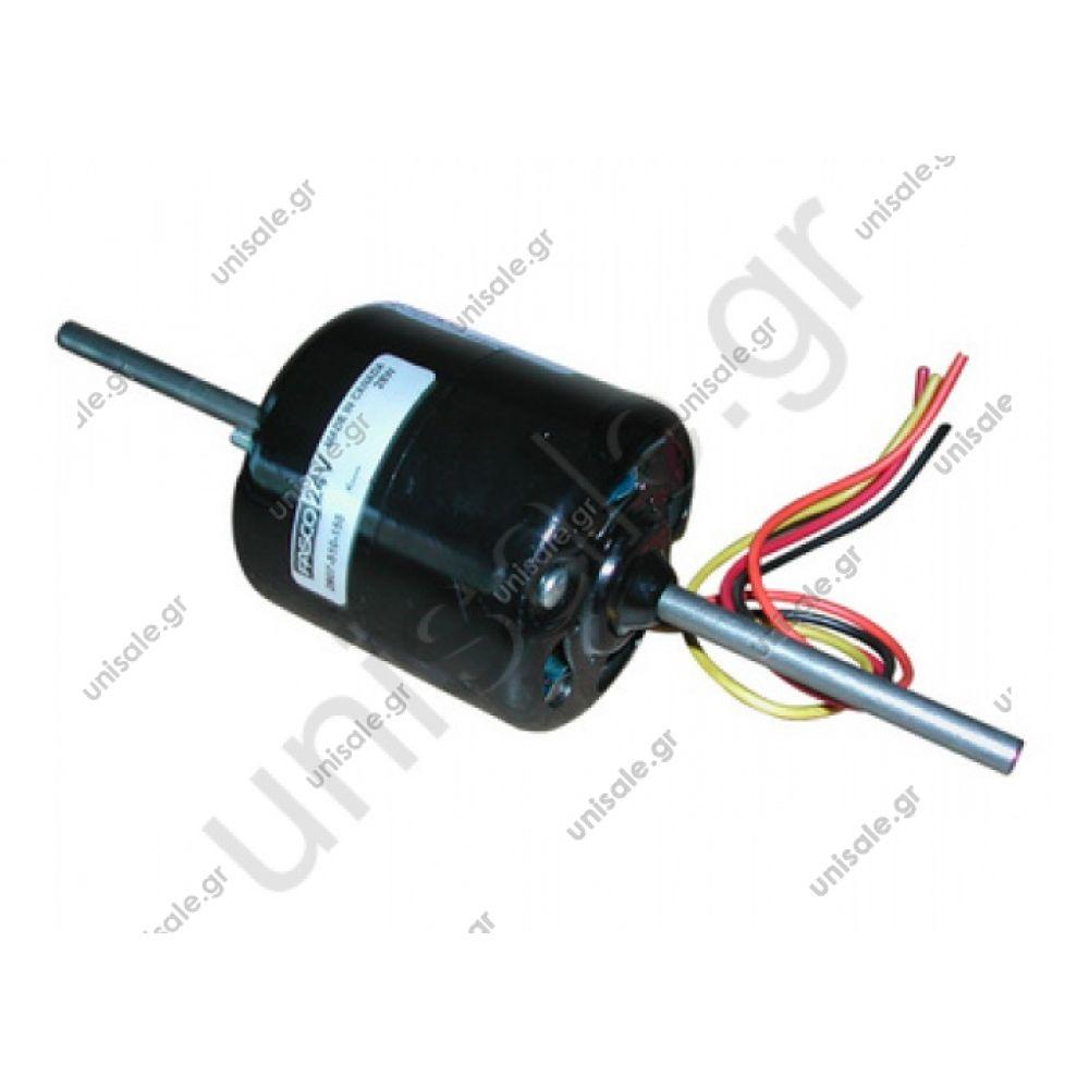 2022055086 Evaporator Motor Blower Blower Motor Fan 24v