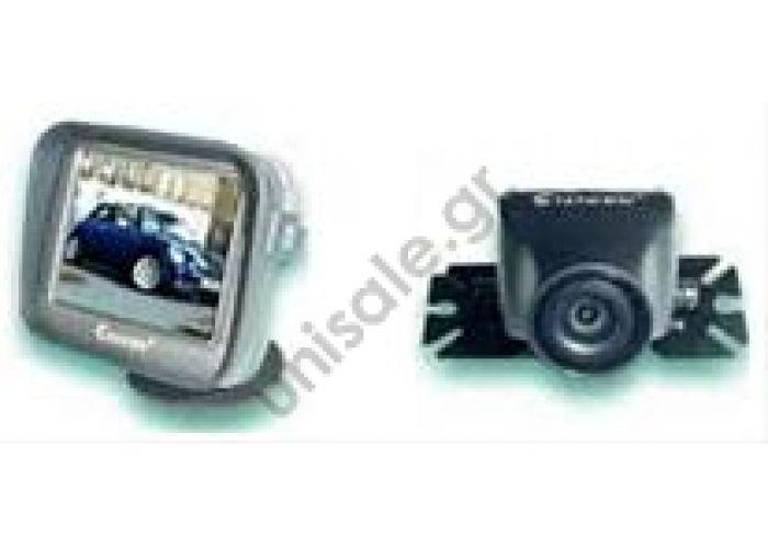 SILICON SRC 01 Κάμερα οπισθοπορείας με οθόνη  Κωδικός SRC 01  SILICON SRC 01 Κάμερα οπισθοπορείας με οθόνη  Κάμερα οπισθοπορείας με οθόνη (εξωτερική τοποθέτηση)