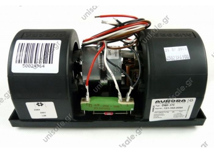 131-602-0450  ΤΟΥΡΠΙΝΑ ΣΑΛΙΓΚΑΡΟΣ ΔΙΠΛΟΣ   AURORA  DRG 1200 24V 4-speed Double radial fan AURORA DRG1200  capacity 1250 m3/h power current Pel = 307W max level of noise 77 dB(A) supply voltage U = 24VDC size 376 x 174 x 192 mm basic size: 376 x 165