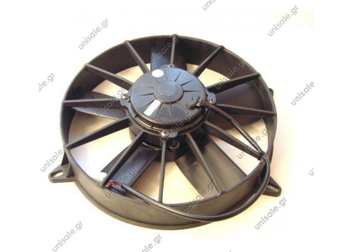 VA01-BP70/LL-36S 24V  Condenser Fan Spal 36S 305D Fan 24v (VA01-BP70/LL-36S) (H11-001-216 / H11-002-274 / H11-002-242 / 68049 / 81867 / 91656 / 1E05244G02)  Axial Fan 24V Sutrak p/no 28.21.01.001 , spal type VA01-BP70/LL-36S 24V