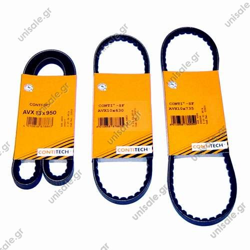 CONTITECH ΛΟΥΡΙΑ ContiTech Drive Belts  Continental made   belt air conditioning  belt new