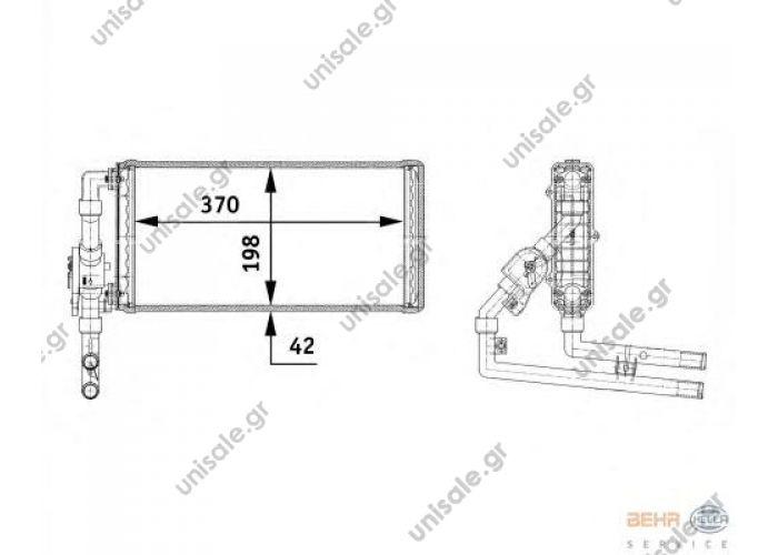 DAF 432, 95 XF 9200677 / 8FH 351 312-181. DAF 1262855