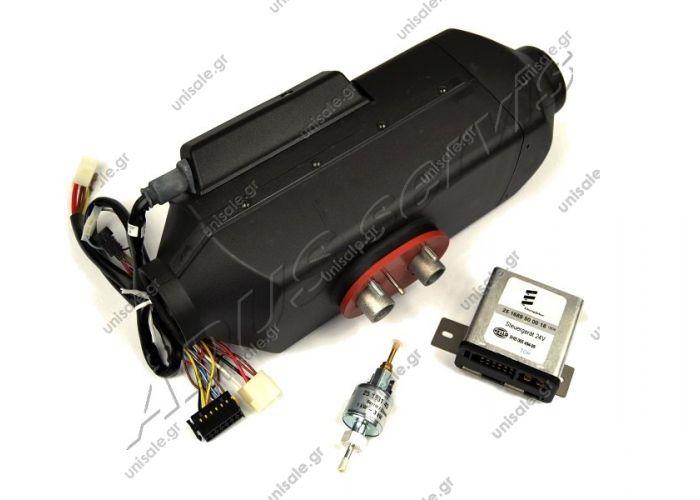 Eberspacher Heater D1LC/D1LCC