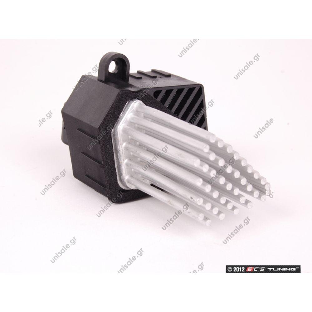 Bmw E46 Blower Resistor Bosch F011 500 020 Oe