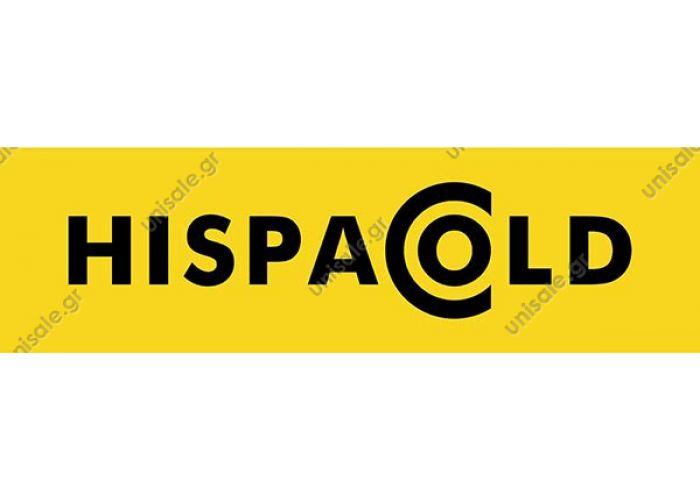 HISPACOLD