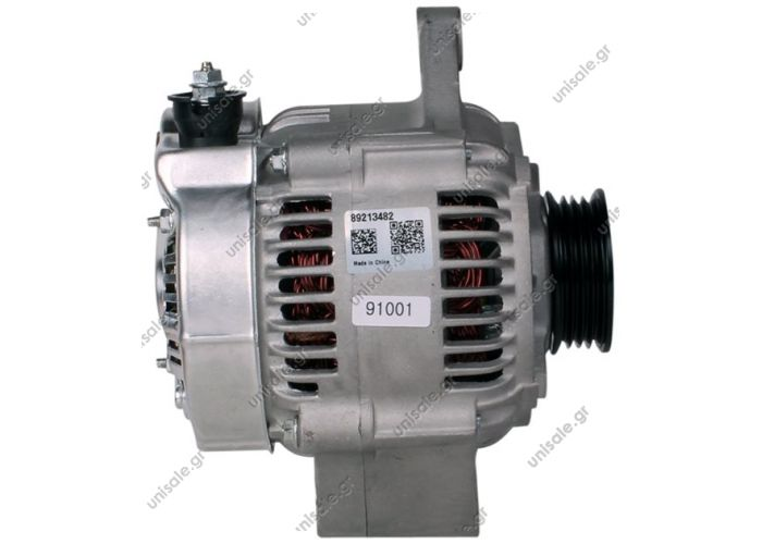 RML REF 100-230  DENSO 102211-2600    Voltage / Power:	12V 75 Amp Pulley / Drive:	Pulley PV4 x 54.5 Product Type:	Alternator Product Application:	Suzuki Frame Number:	FR25 Replacing 102211-2600 Lucas LRA2270 Hella JA1803 Suzuki Various Models