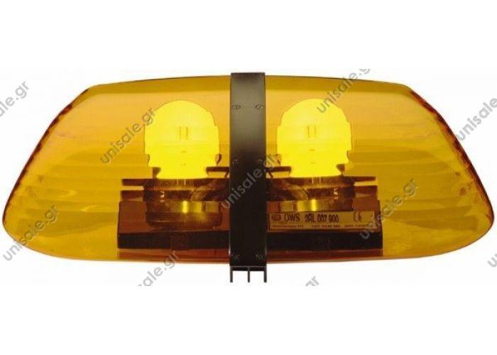 2RL 007 900-501  Hella 2RL 007 900-501 HELLA Signal System, emergency vehicle     OE:e1: 1309,: E1: 817,: OWS: 540