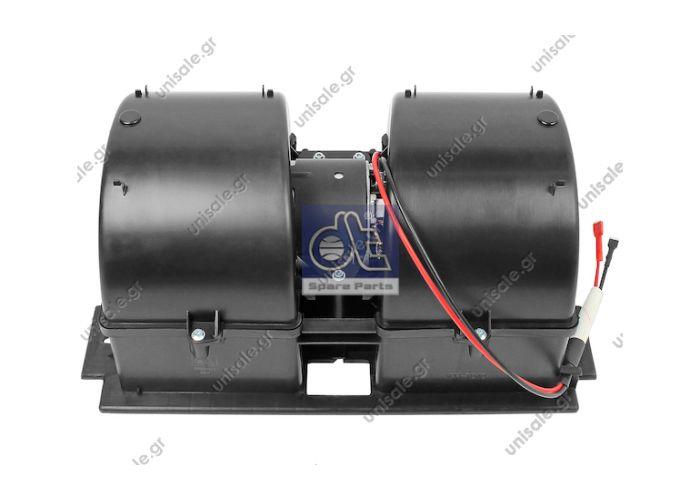 6.73032 ΒΕΝΤΙΛΑΤΕΡ ΚΑΜΠΙΝΑΣ DAF, RENAULT Αντίστοιχοι Κωδικοί 44511, 6.73032   Fan motor replaces Valeo: 698853  Art. No. 6.73032