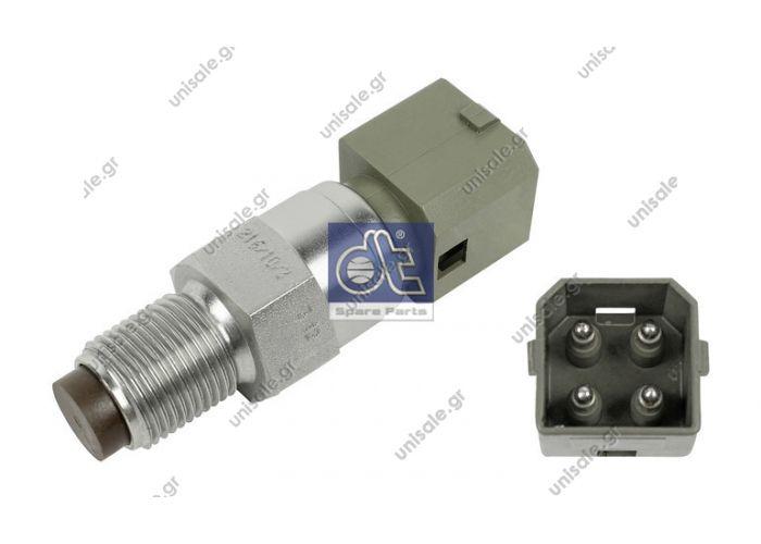2.27060 DT Αισθητήρας , ταχύτητα/ αριθμός στροφών   Impulse sensor replaces VDO: 340 216 010 003C  Art. No. 2.27060   1594138,8150500 VOLVO Speed Sensor   VOLVO 1594138 ΒΑΛΒΙΔΑ ΤΑΧΟΓΡΑΦΟΥ VOLVO Truck Speed Sensor 1594138,8150500