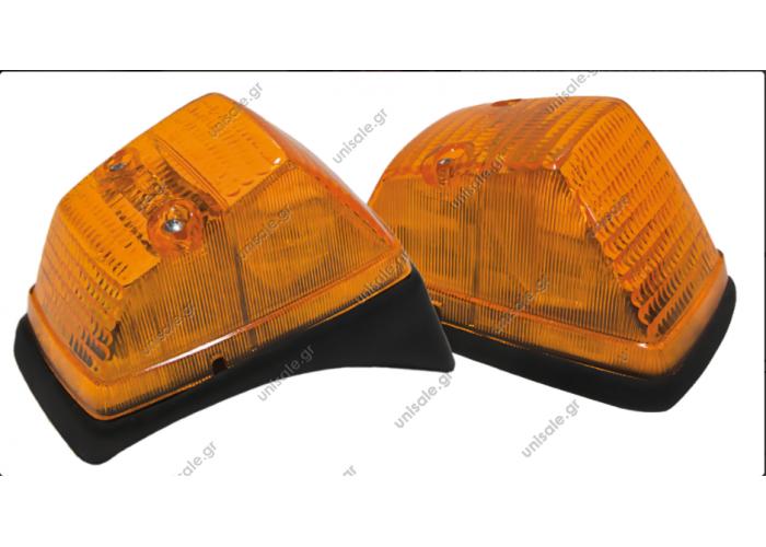 8060-44RF-LF ΕΜΠΡΟΣΘΙΟΣ ΦΑΝΟΣ ΦΛΑΣ 8060/44R Φλας δεξιό κίτρινο με κυρτή βάση 8060/44L Φλας αριστερό κίτρινο με κυρτή βάση 8060/44RF Φλας δεξιό κίτρινο με ίσια βάση 8060/44LF Φλας αριστερό κίτρινο κίτρινο με ίσια βάση