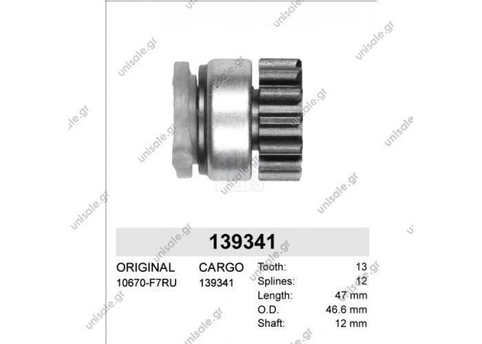 139341ZZ - CARGO ΓΡΑΝΑΖΙ ΜΙΖΑΣ  13 Τ FORD  TRANSIT  MOTORCRAFT   FORD 10670-F7RU 10688  CARGO139341 FORD10670F7RU ZEN1.01.0907.0, ZN0907