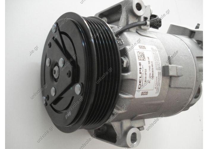 71-7001515 ΣΥΜΠΙΕΣΤΗΣ NISSAN QUASHQAI 2.0 (07)     NISSAN Qashqai 2.0 (2007) compressor Delphi CVC 6PK TSP0155927   NISSAN: 926001DB0A, 92600JD200 Compressor A / C Harrison CVC; -; -; 12V; Nissan Qashqai Nissan Qashqai 2,0 i; OE: 92600JD200 ...