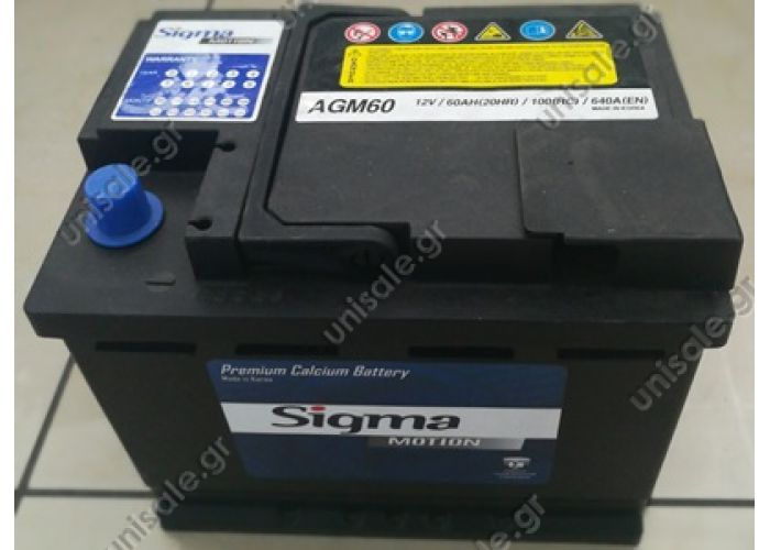 SIGMA ΜΠΑΤΑΡΙΑ 12V 60A 640A ΔΕΞΙΑ