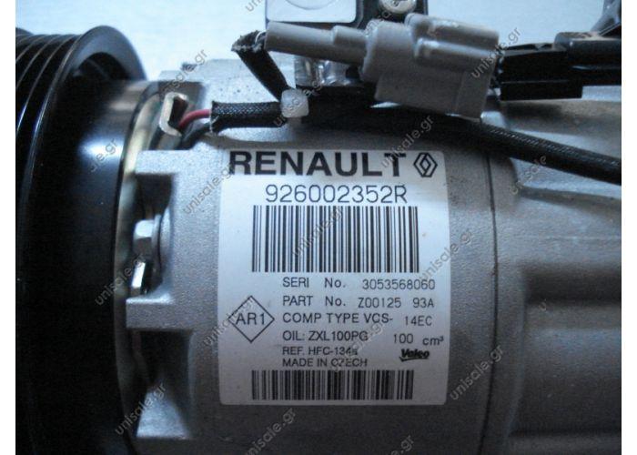 ΣΥΜΠΙΕΣΤΗΣ RENAULT CLIO IV, CAPTURE 1.5dCi DIESEL   RENAULT CLIO KANGOO MEGANE ΚΟΜΠΡΕΣΕΡ AC 926002352R VALEO -  Renault Clio Renault Kangoo Renault Captur ΚΩΔΙΚΟΙ ΓΝΗΣΙΟΥ ΑΝΤΑΛΛΑΚΤΙΚΟΥ = 926002352R  ZEXEL = VCS-14EC