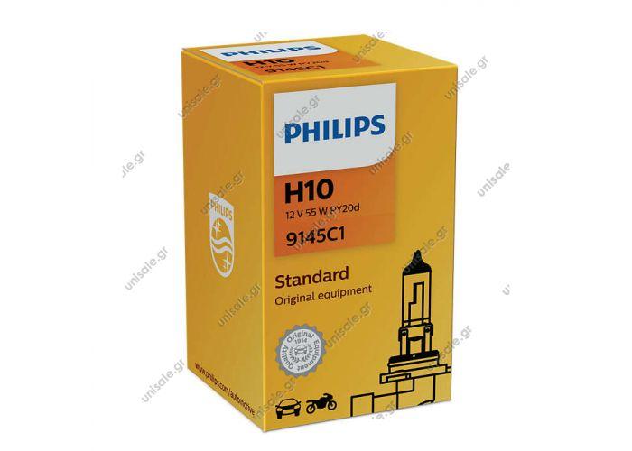 ΛΑΜΠΑ Η10 12V 42W   9145C1 Philips standard lamps