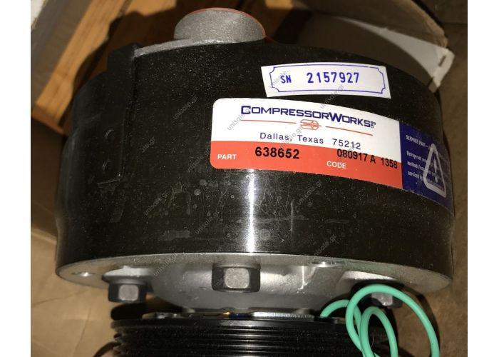 ΣΥΜΠΙΕΣΤΗΣ HUMMER AC COMPRESSOR  8 GROOVE PULLEY   w/1wire; M1114 Hummer ; 4130-01-420-8306 638652 RCSK17567 12469151  Part Numbers:   5717592 , 638652 , 12469151 , 4130-01-420-8306 , RCSK17567