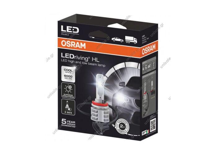 67211CW – OSRAM, Σετ Λάμπες Led 12-24V H11 6000K (Σετ των 2)   OSRAM LEDriving HL Gen 2 H11 LED 6000K Cool White Headlight Bulb Kit 67211CW