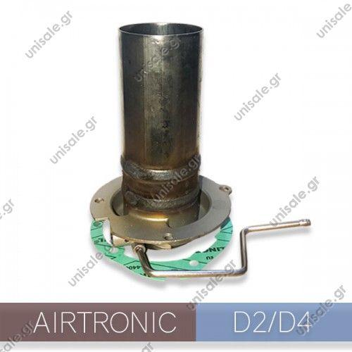 252113100100      25.2113.10.01.00     Χώρος καύσης Eberspacher Airtronic D2/D4     EBERSPACHER AIRTRONIC D4 BURNER   25.2113.10.01.00     Χώρος καύσης Eberspacher Airtronic D2/D4
