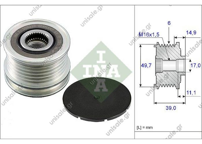 535005010, INA INA ΤΡΟΧΑΛΙΑ ΔΥΝΑΜΟ  MERCEDES SPRINTER, VITO, C-CLASS, 6PV   Bosch 0124 Type Clutch Pulley Mercedes / Ssangy