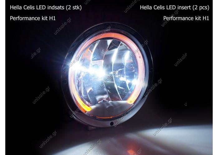 1F8007560211, HELLA ΠΡΟΒΟΛΕΑΣ   LUMINATOR CELIS NIKEΛ    Hella Luminator Chromium Celis Auxiliary Lamp - 12V / 24V