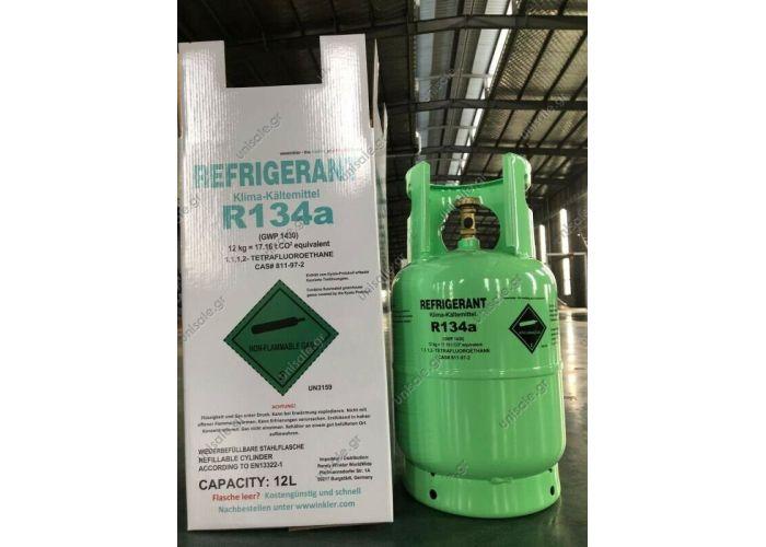 R134A  ΦΡΕΟΝ    FREON GAS R134a (12KG)  ΨΥΚΤΙΚΟ ΥΓΡΟ    FREON R134H REFRIGERANT, R134a, CYL REFILLABLE     12Kgs [R134]  SPX bottle recycling of refrigerants, small